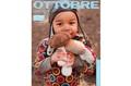 Ottobre Design Kids 4-2014