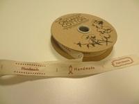 Handmade lint-2