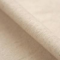 Natural cosy flanel (breedte 234 cm)-2