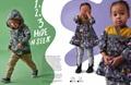 Ottobre Design Kids 1-2019 2