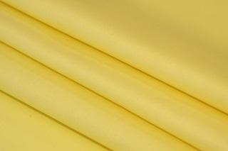 Afbeelding van Yellow Cream voile
